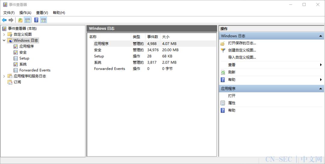 干货|windows日志检索和分析