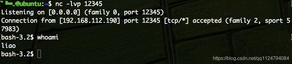 几种Linux下反弹shell的方法总结