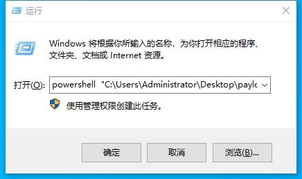 CS公网配置及Invoke-Obfuscation Bypass[火绒&360]