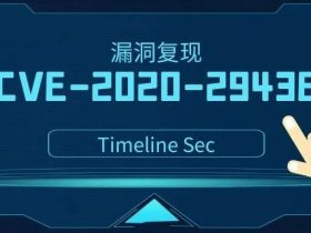 CVE-2020-29436:Nexus3 XML外部实体注入复现