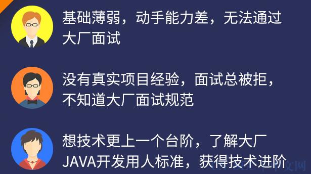 逆向时看不懂Java代码?要不要快速入门一波?