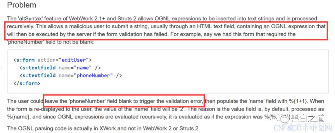 【Struts2-命令-代码执行漏洞分析系列】 S2-001