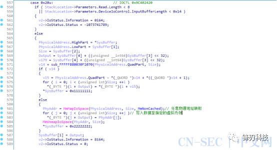 CPU-Z 驱动,权限提升+任意代码执行(CVE-2017-15303)复现