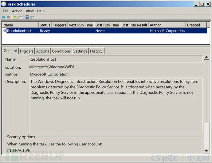恶意软件分析:xHunt活动又使用了新型后门
