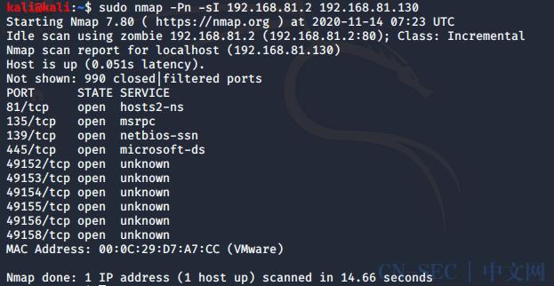 你不知道的Nmap之空闲扫描