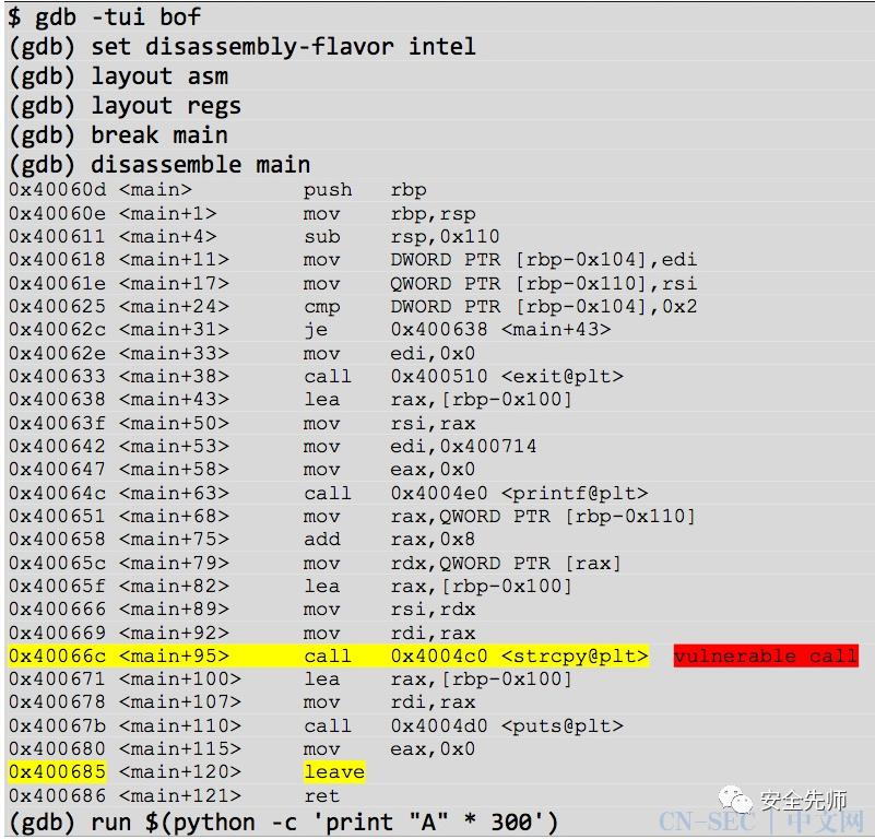Linux(64位)下的栈溢出漏洞