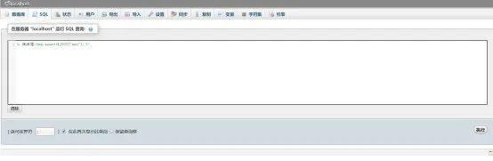 记一次彩票网站的攻击案例!随意操纵服务器!