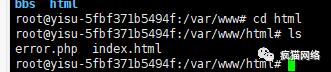 从溯源到拿下攻击者服务器!