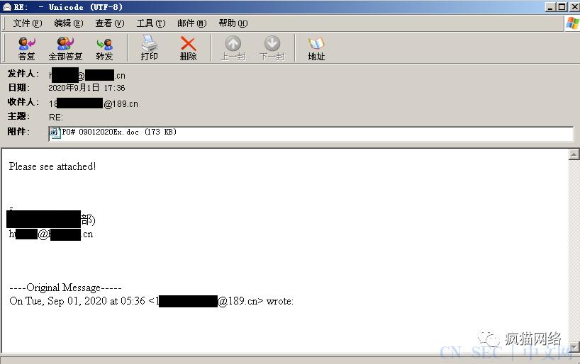 谨防垃圾邮件,小心感染Emotet银行木马