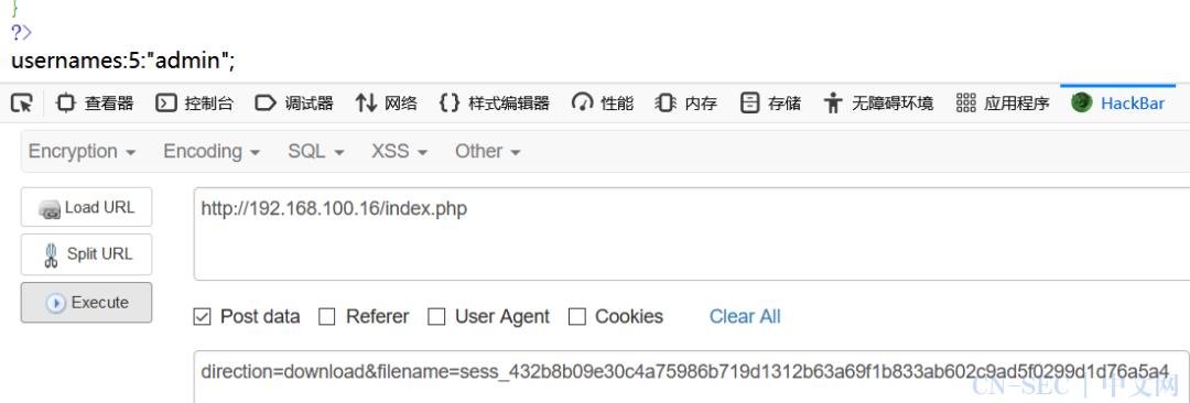 深度解密 PHP session 的攻击利用方式