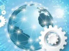 通知 | 工信部印发《工业互联网标识管理办法》(附全文)