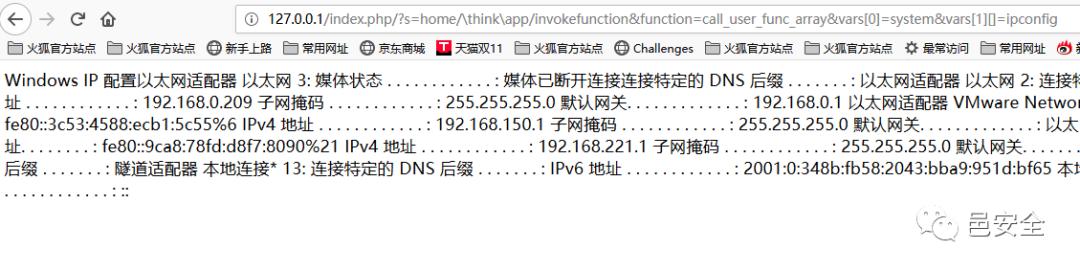 祥云杯决赛AWD Web 分析