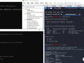 漏洞复现 | CVE-2020-0796 (SMBv3远程代码执行) Windows-10