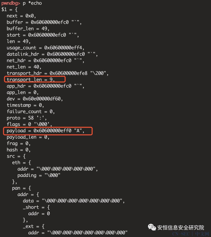 AMNESIA33 协议栈漏洞之CVE-2020-17437分析