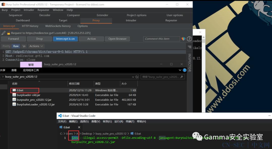 BurpSuite2020.12破解版下载build5207 cracked
