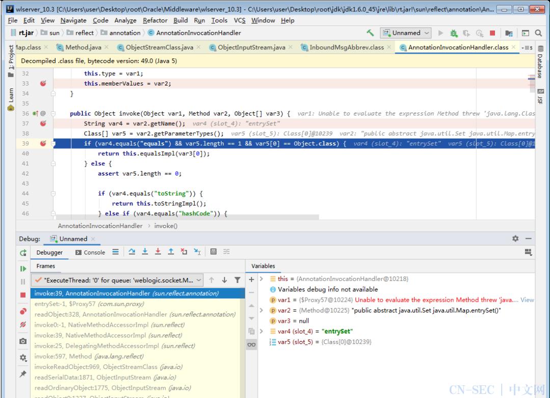 CVE-2016-3510——WebLogic反序列化初探