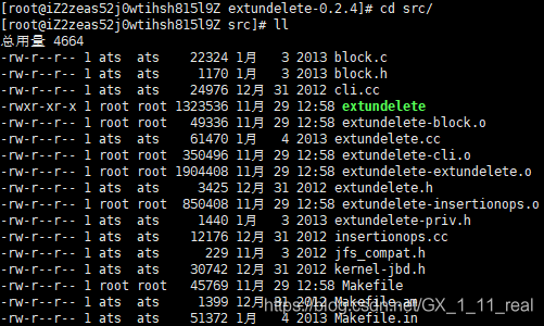 超全!Linux 误删文件恢复命令及方法