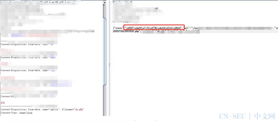 记一次诈骗网站的渗透测试