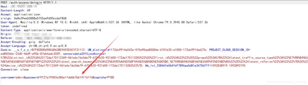 分析网站登录处的加密算法(一)