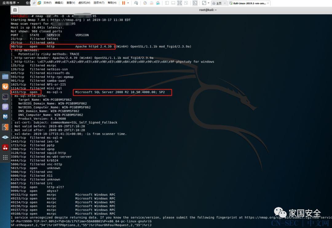 (实战)记一次对steam盗号病毒的发现到拿下病毒的服务器
