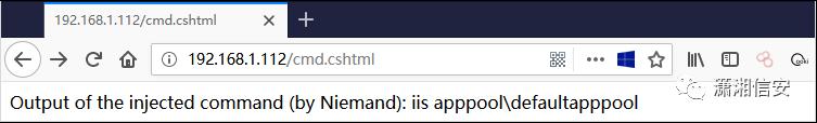 ASPX之黑名单上传限制的绕过