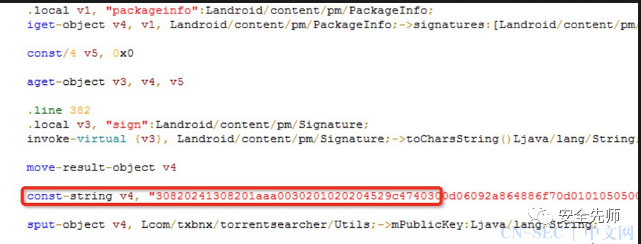 Android-APK签名校验绕过