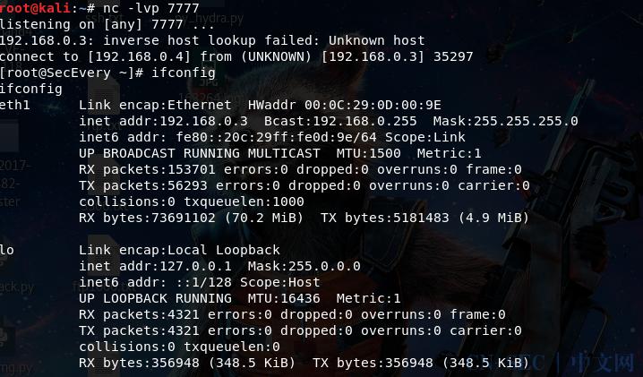 Linux下几种反弹Shell方法的总结与理解