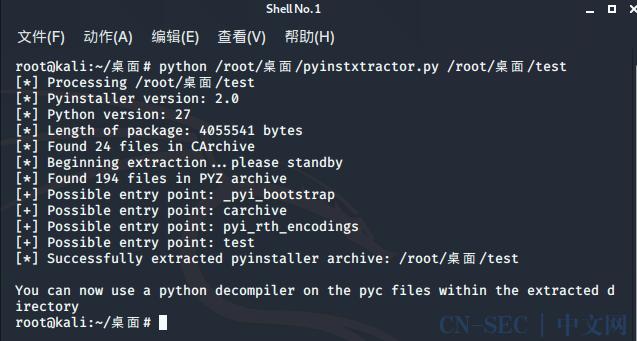 关于Python病毒样本的分析方法