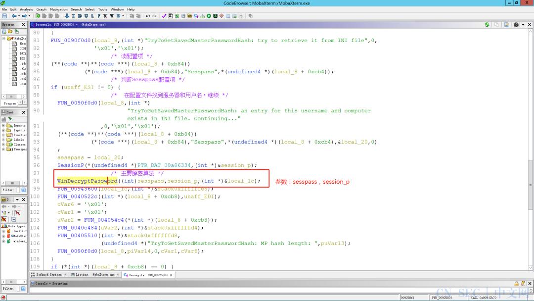 编写Metasploit模块获取MobaXtrem密码