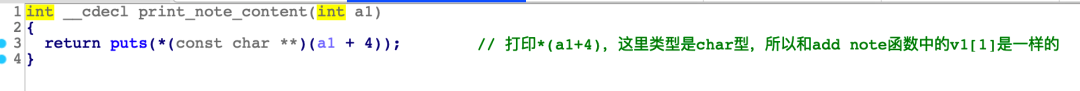 Pwn堆利用学习—— Use-After-Free——pwnable_hacknote