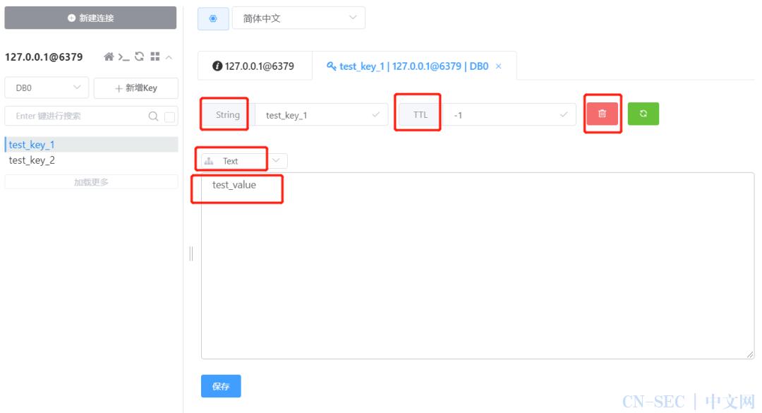 推荐一款神仙颜值的 Redis 客户端工具
