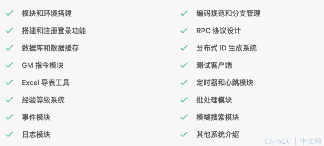 从零搭建游戏服务器,拢共分几步?