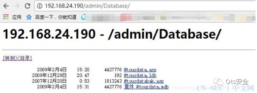 Web安全-目录遍历