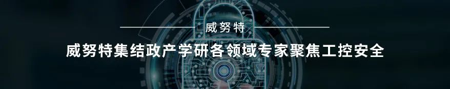 工业协议深度解析方案-伏羲引擎