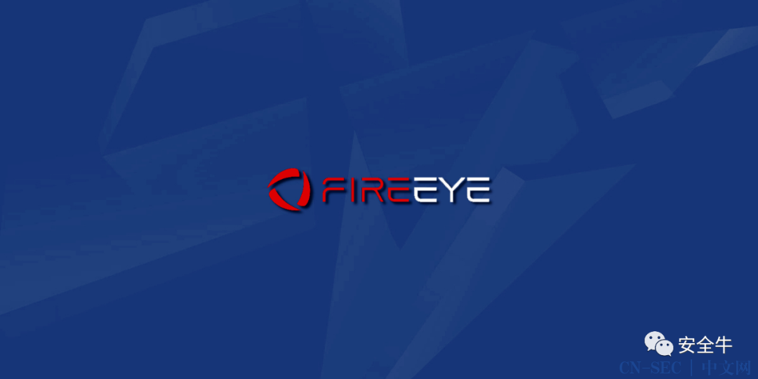 """FireEye被黑客组织入侵,""""核武""""泄露"""