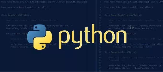 十行 Python 代码就提取了韦小宝的身份证信息