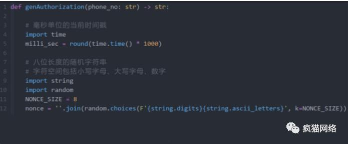 前端无秘密:看我如何策反JS为我所用(下)