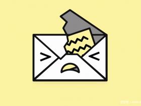 基于Outlook邮件的低权限持久化方法