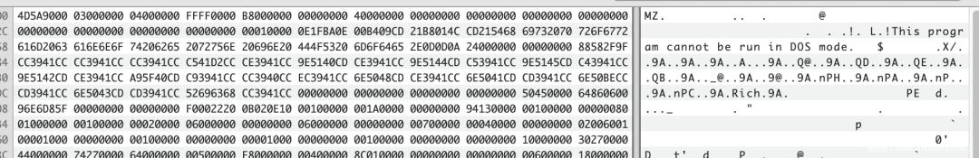 DLL劫持原理及其漏洞挖掘(一)