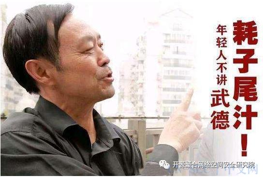 【实例剖析】马氏五连鞭EduSrc漏洞挖掘