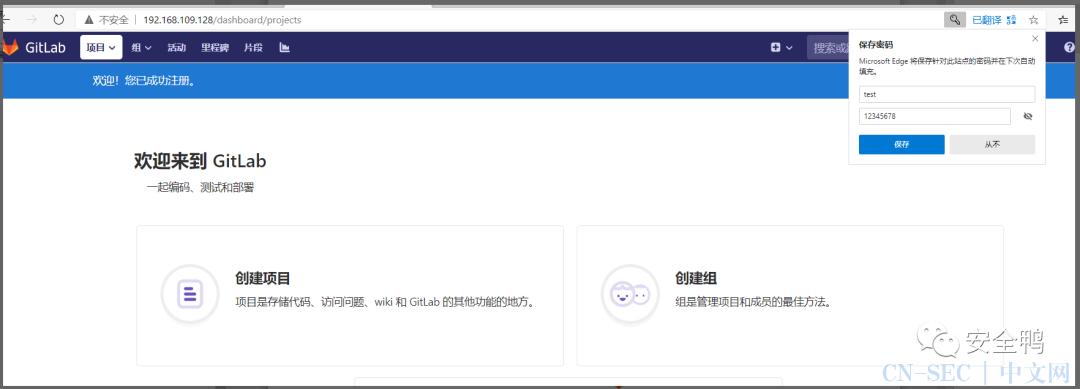 GitLab任意文件读取(CVE-2020-10977)
