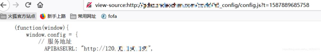 真实IP探测方法大全
