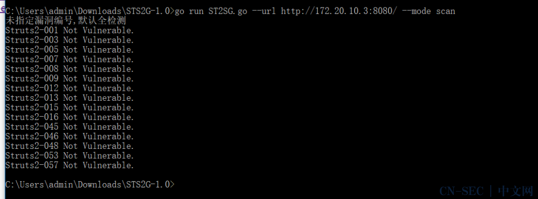 Struts2漏洞检查&利用工具