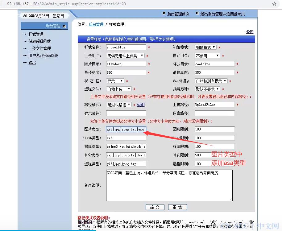 [网络安全] 十四、文件上传漏洞(3)、编辑器漏洞和IIS高版本漏洞及防御