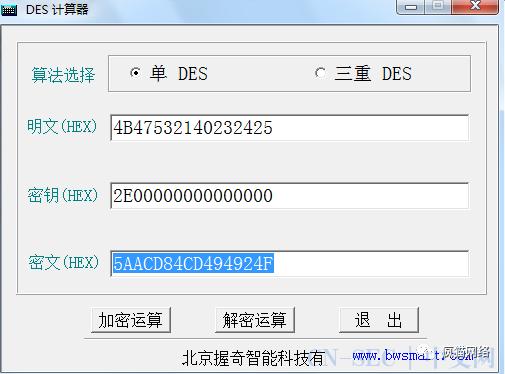 Windows 认证简介