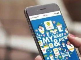通知 | 国家网信办就《常见类型App必要个人信息范围》公开征求意见 涉及38类