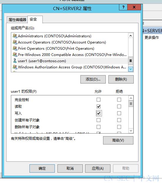 CVE-2020-17049 Kerberos Bronze Bit 攻击复现